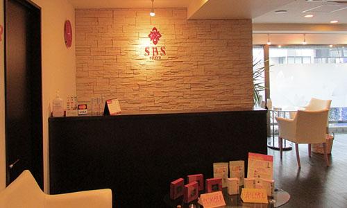 SBS TOKYO 目黒店 店舗写真